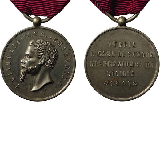 MEDAGLIE E DECORAZIONI ITALIANE. PALERMO. VITTORIO EMANUELE II. LIBERAZIONE SICILIA 1860 Argento, 32