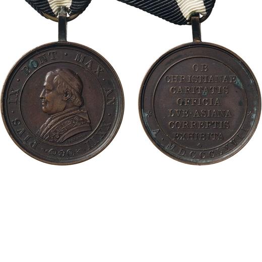 MEDAGLIE E DECORAZIONI PONTIFICIE. PIO IX. AIUTO IN OCCASIONE DEL COLERA 1868 Bronzo, 31,5 mm, BB.<b
