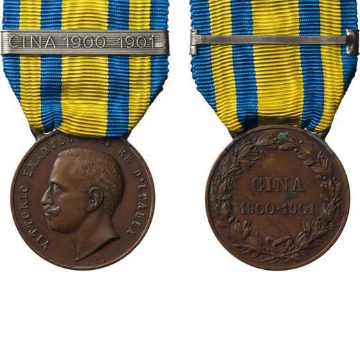 MEDAGLIE E DECORAZIONI ITALIANE. REGNO DITALIA. VITTORIO EMANUELE III. CAMPAGNA CINA 1900 - 1901 Bro