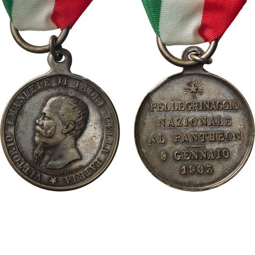 MEDAGLIE E DECORAZIONI ITALIANE. VITTORIO EMANUELE II. PELLEGRINAGGIO NAZIONALE AL PANTEON 9 GENNAIO