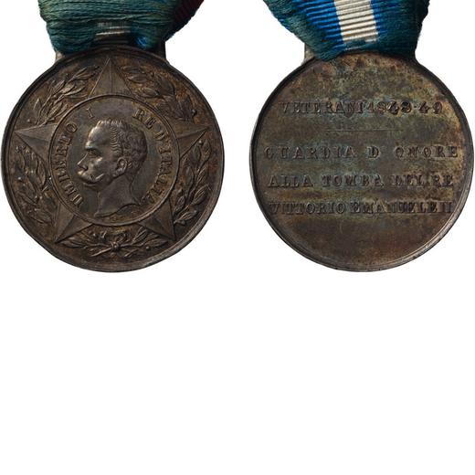 MEDAGLIE E DECORAZIONI ITALIANE. UMBERTO I. VETERANI 1848-49, GUARDIA DONORE ALLA TOMBA DEL RE VITTO