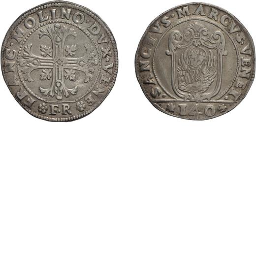 ZECCHE ITALIANE. VENEZIA. FRANCESCO MOLIN (1646-1655). SCUDO DELLA CROCE (140 SOLDI) Argento, 31,61
